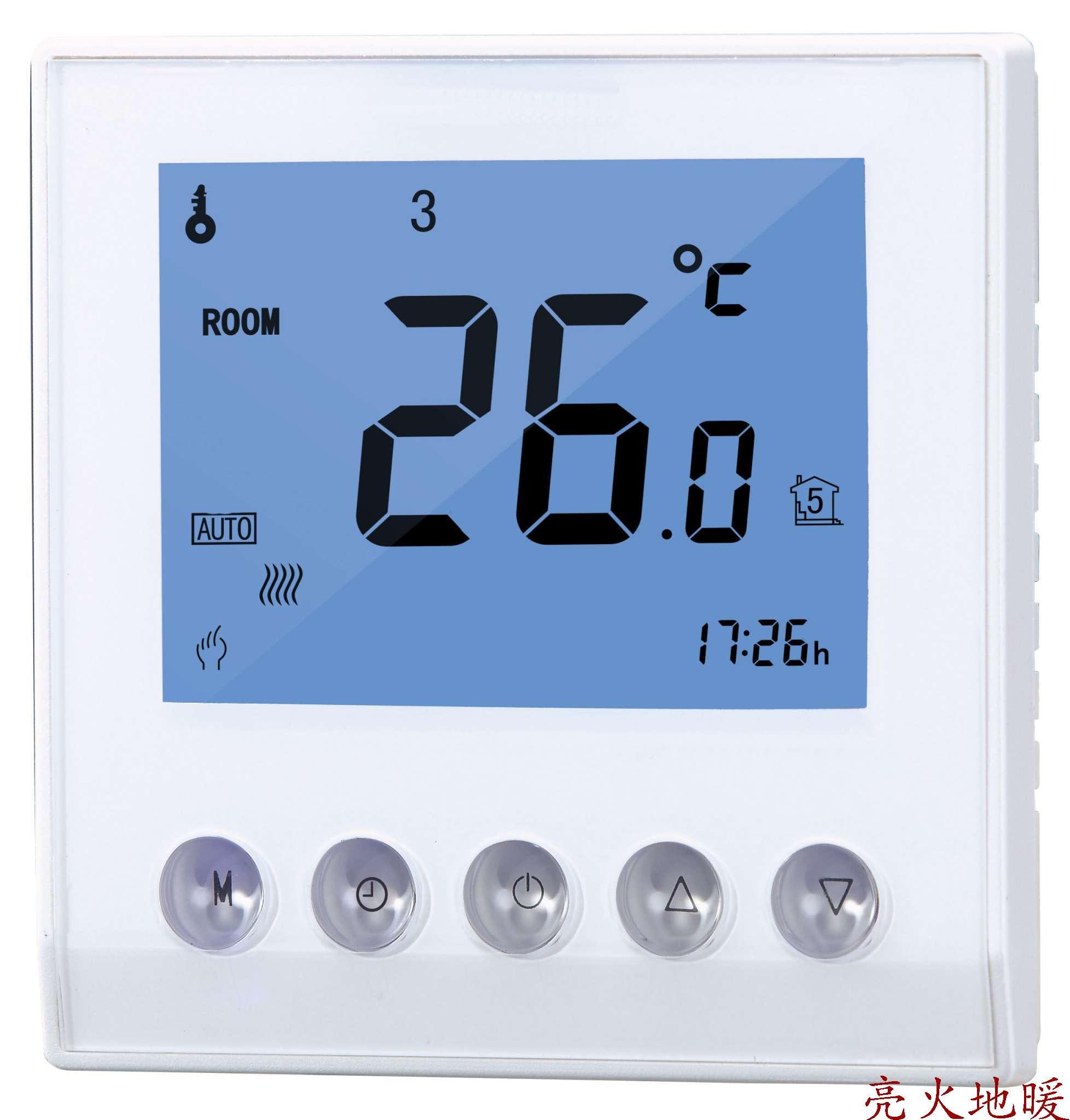 按键型智能温控器